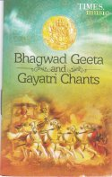 Bhagwadgeeta and Gayatri Chants